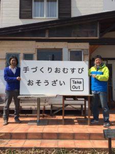 shop signboard